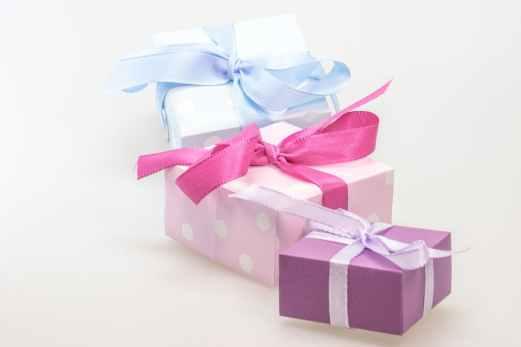 gift-made-surprise-loop-40562.jpeg